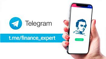 t.me/finance_expert