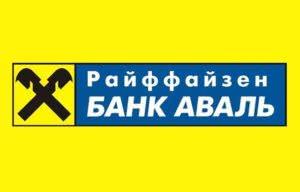 Логотип Райффайзен Банк Аваль