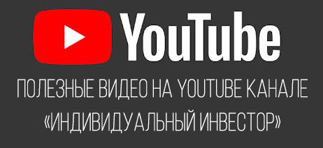 Мой youtube канал