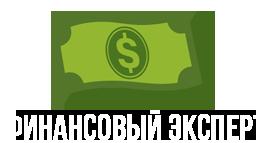 Белый логотип